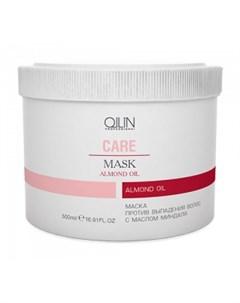 Маска против выпадения волос с маслом миндаля Almond Oil Mask Ollin Care 395553 200 мл Ollin professional (россия)
