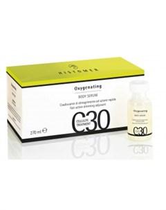 Сыворотка для тела Oxygenating body serum C30 HISC30P1 18 мл 18 мл Histomer (италия)