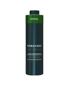 Восстанавливающий ягодный бальзам для волос Babayaga BBY B1 1000 мл Estel (россия)
