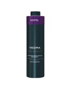 Молочный блеск бальзам для волос Vedma VED B1 1000 мл Estel (россия)