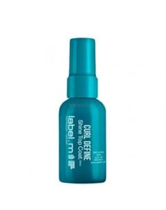 Блеск сыворотка для вьющихся волос LFDTC050 50 мл Label.m (великобритания)