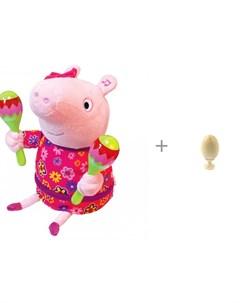 Интерактивная игрушка с маракасами и Яйцо под роспись с подставкой Свинка пеппа (peppa pig)