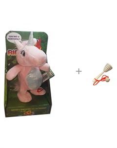 Интерактивная игрушка Единорог Шагаю и Повторяю и игрушка RNToys Поймай мяч фигурный Ripetix