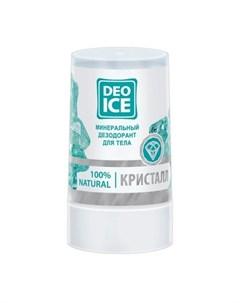 Минеральный дезодорант Кристалл 50 г Deoice