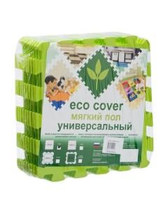 Игровой коврик Мягкий пол универсальный 33х33 см Экопромторг