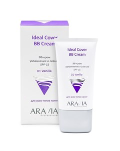 Aravia professional multifunctional cc cream cc крем защтный spf 20 тон 02 150 мл