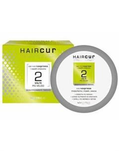 Haircur express маска для интенсивного роста волос 200мл Brelil
