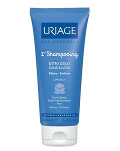 Шампунь Bebe 1 re без мыла ультрамягкий 200мл Uriage
