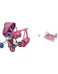 Коляска для куклы трансформер 2 в 1 8454 и кроватка для куклы Ami Co AmiCo 18970 Buggy boom
