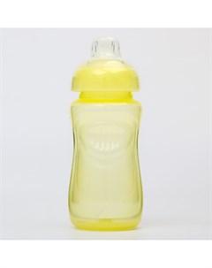 Поильник детский с мягким носиком 300 мл цвет желтый Крошка я