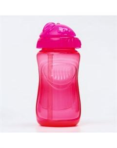 Поильник детский с силиконовой трубочкой 300 мл цвет розовый Крошка я