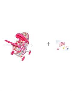 Коляска для куклы Фантазия трансформер и кроватка для куклы Наша Игрушка Mary poppins