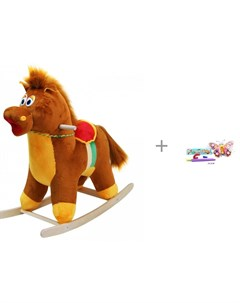 Качалка Лошадь 281 2008 и каталка игрушка Shantou Gepai Бабочка на палочке Тутси
