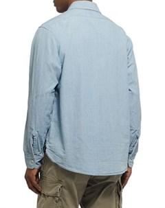 Pубашка Chimala