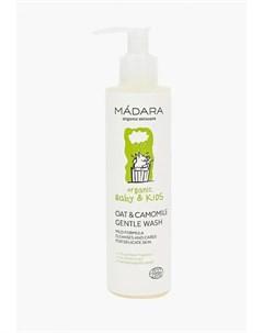 Жидкое мыло Madara
