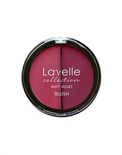 Румяна тон 04 Lavelle collection