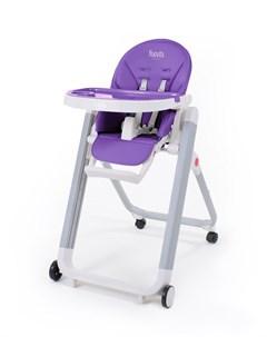 Стульчик для кормления Futuro Senso Bianco фиолетовый Nuovita