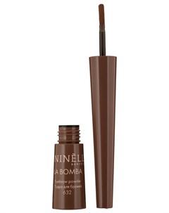 Пудра для бровей Светло коричневый Ninelle
