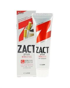 Паста зубная ZACT PLUS Отбеливающая для курящих 150 г Lion