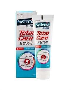 Паста зубная SYSTEMA Total care green mint 120 г Lion