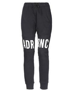 Повседневные брюки Adrienne boncoeur