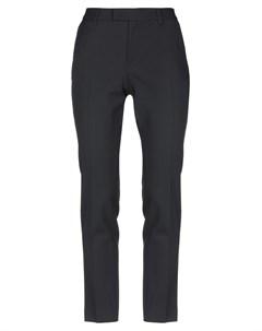 Повседневные брюки Atelier archivio