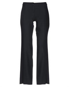 Повседневные брюки Caloma