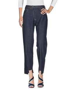 Джинсовые брюки Maison flaneur