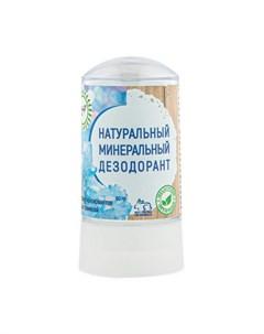 Дезодорант для тела 60 г Nice day