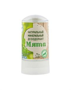 Дезодорант для тела Мята 60 г Nice day