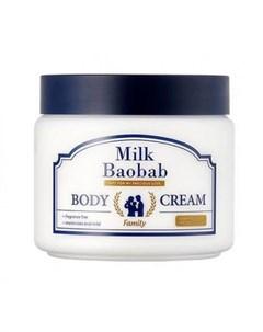 Крем для тела family body cream Milkbaobab