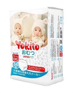 Подгузники трусики XXL 15 кг 34шт Yokito