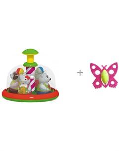 Развивающая игрушка Юла карусель Аттракцион и Погремушка Бабочка Stellar