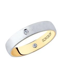 Кольцо из комбинированного золота Sokolov