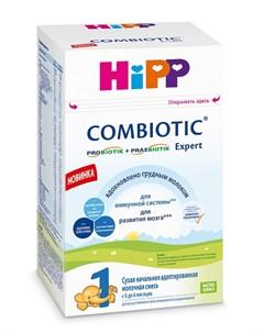 Сухая адаптированная молочная смесь Hipp Combiotic Expert 1 600гр
