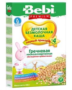 Детская каша Premium безмолочная гречневая с пребиотиками 200гр Bebi