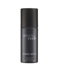 Дезодорант спрей Armani Code Giorgio armani