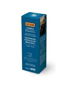 Биоактивный крем для тела антицеллюлитный 200 мл Guam
