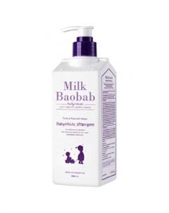 шампунь для волос milkbaobab baby kids shampoo Milkbaobab