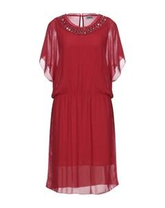 Платье миди Sonia by sonia rykiel