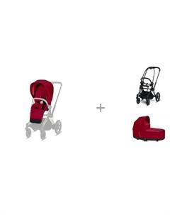 Коляска Рама для коляски Priam III набор Seat Pack и спальный блок Cybex