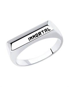 Кольцо из серебра Sklv