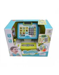 Игровой набор Магазин 15 предметов Наша игрушка