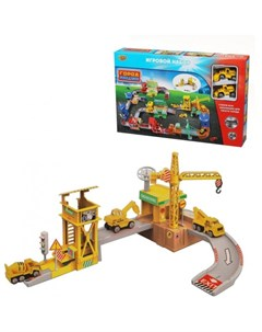 Игровой набор Стройплощадка 39 предметов Наша игрушка