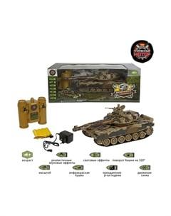 Танк Т 90 р у 1 24 Пламенный мотор