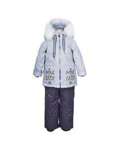 Комплект для девочек куртка полукомбинезон Кэтти Аврора