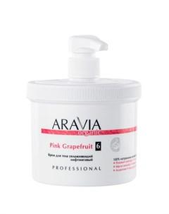 Крем для тела 550 мл Aravia organic