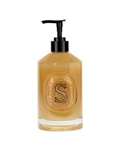 Жидкое мыло скраб для рук Diptyque