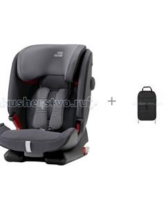 Автокресло Advansafix IV R и органайзер для автомобильного сидения Britax roemer