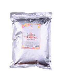 Альгинатная маска Vitamin C Modeling Mask 1 кг Anskin